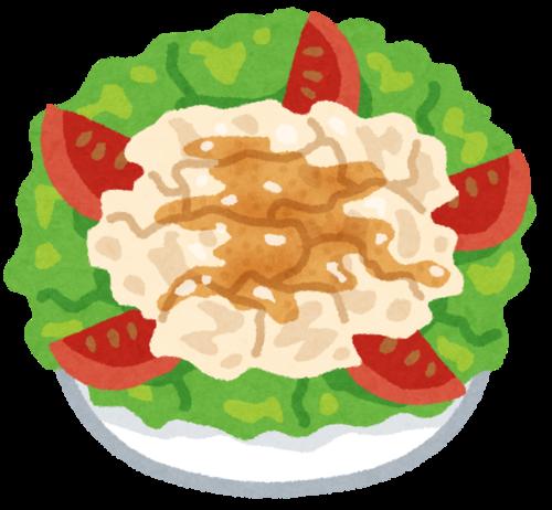 料理salad_reisyabu.png